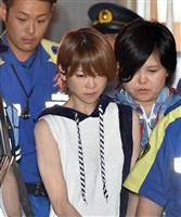 吉沢ひとみ容疑者「自宅で夫と未明まで飲酒」