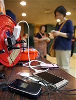 【北海道震度7地震】キャッシュレス決済、災害に脆さ 停電でカードなど使えず