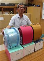 小学校にランドセル45個 匿名「おじさん45」 栃木・那須塩原市
