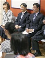 仏ご訪問の皇太子さま、日本人補習校をご視察