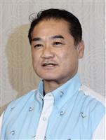 【沖縄県知事選】希望の党、佐喜真淳氏推薦を決定