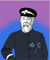 【昭和天皇の87年】危うい朝鮮半島 伊藤博文は韓国を「世界ノ文明国タラシメン」とした