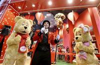 キャナルシティに英老舗玩具店「ハムリーズ」が年内にも国内初出店