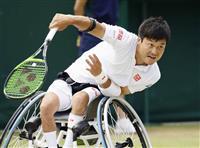 【全米テニス】国枝慎吾、上地結衣が4強入り 車いすの部