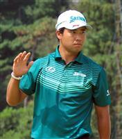 【米男子ゴルフ】3位浮上の松山英樹「残り2日もうまくやりたい」