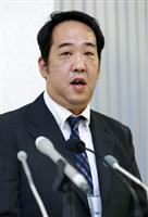 【ボクシング】不正を告発した内田氏が連盟新会長に