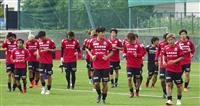 【Jリーグ】「日常がスタートした」 J1札幌、地震で休止の練習再開