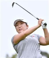 【女子ゴルフ】申ジエ首位、小祝さくらら3位 日本女子プロ選手権第3日