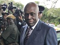 アンゴラ前大統領が政界引退 長期支配に幕