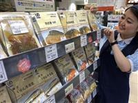 【ビジネスの裏側】やわらかくても見た目が大事 広がる高齢者向け食品市場