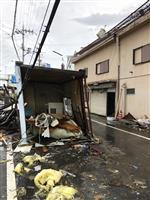 【台風21号】記者が避難所に避難…防災意識の甘さ痛感