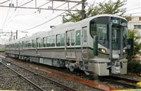 IC改札機搭載 近畿初の新型車両公開 JR西日本