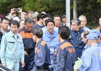 【北海道震度7地震】死者37人に 心肺停止1人、不明2人