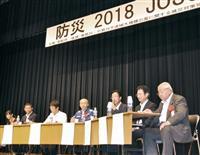 災害時の自治体連携が重要 東日本豪雨3年で茨城の首長ら