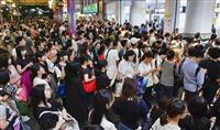 JR京葉線、再開のめど立たず 線路から煙、駅では行楽客ら長い列