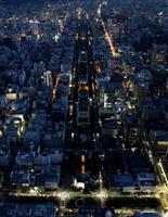 【日曜に書く】「東京水害」への備えは万全か 論説委員・井伊重之