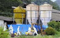 岐阜の養豚場で豚コレラ 国内26年ぶり、農水省が豚肉の輸出停止