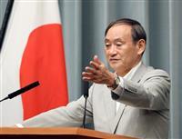 【北海道震度7地震】計画停電「被害大きな地区は除外の方向」と菅義偉官房長官 厚真町、安…