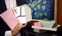 越前和紙を雑貨で売り込め 伝統とスタイリッシュさ兼備 丸和、独自加工で開発