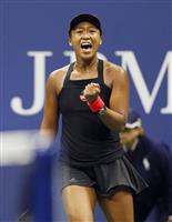 【全米テニス】大坂なおみが初優勝 日本人初の四大大会制覇