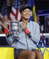 【全米テニス】「20歳の若さでの偉業に感服」「想像を超える選手になる」…日本テニス協会…
