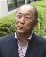【全米テニス】大坂選手の祖父「とにかくうれしい」と笑顔 試合後に「勝ったよ」と電話