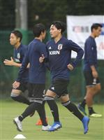 【サッカー日本代表】11日のコスタリカ戦へ調整 大阪入り後初練習
