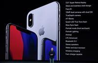 新型iPhoneも「超高額」になるが、それでも誰もが購入する