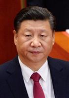 【激動・朝鮮半島】習主席が金正恩氏に祝電 中朝発展「不動の方針」