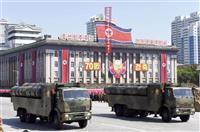 【激動・朝鮮半島】北建国70年軍事パレードにICBM登場せず 金正恩氏はひな壇で中朝友…
