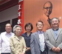 台南に台湾独立運動家の記念館 亡命先の日本で生涯終える