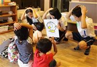 新聞紙で防災スリッパ 高校生が園児に災害の出前授業 神戸