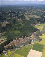 【北海道震度7地震】厚真町付近に新たな活断層が存在か