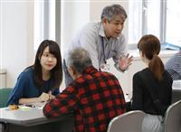 【北海道震度7地震】札幌市で罹災証明受け付け 液状化被害の清田区など