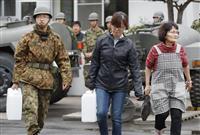 【北海道震度7地震】避難所厳しい冷え込み 子供たちにストレスも