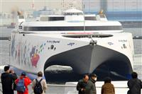 【北海道震度7地震】高速フェリー「ナッチャンworld」が活躍 苫小牧に陸自の重機など…