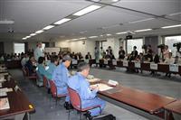【北海道震度7地震】計画停電回避へ2割の節電要請 道と経済産業省が連絡会議