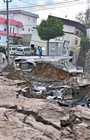【北海道震度7地震】内陸部でなぜ液状化? 札幌市清田区、谷地に盛土 耐震化遅れた水道管…