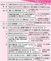 【全米テニス】「日本語かわいい」 大坂なおみ、ほんわか発言で人気