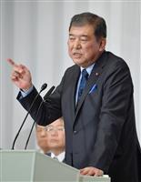 【自民党総裁選】石破茂元幹事長「憲法改正は急ぐものから」