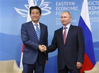 【日露首脳会談】共同経済活動の進展確認 北朝鮮情勢で意見交換
