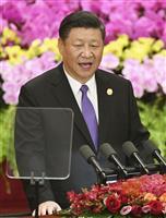 【野口裕之の軍事情勢】「神対応」が「死に神対応」へと豹変する中国の途上国援助 対中債務…