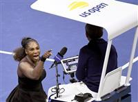 【全米テニス】準優勝のセリーナに罰金189万円 決勝での暴言など