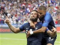 【欧州サッカー】フランスがオランダに勝つ 欧州ネーションズリーグ