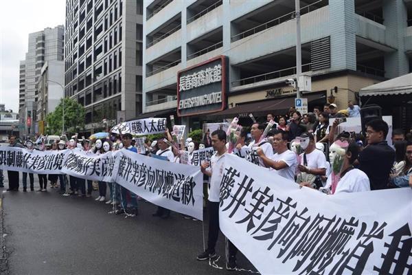 慰安婦問題をめぐり抗議するデモの参加者=10日、台北の日本台湾交流協会前(田中靖人撮影)
