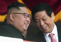 【激動・朝鮮半島】金正恩氏「誰も傷つけられない関係」と中朝蜜月アピール 共産党序列3位…