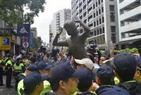日台交流協会にペンキかける 男女4人拘束 日本の団体が「慰安婦像蹴った」と抗議か