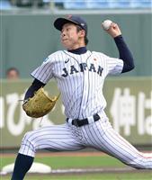 【高校野球】中国をコールドで下し日本3位 U18アジア選手権