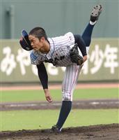 【高校野球】根尾、150キロの大台に U18アジア選手権