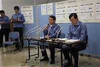 【北海道震度7地震】苫東厚真火力発電所の全面復旧は11月以降に 北海道電力